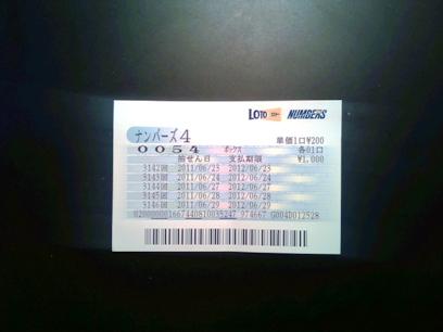 20110624numbers5040.jpg